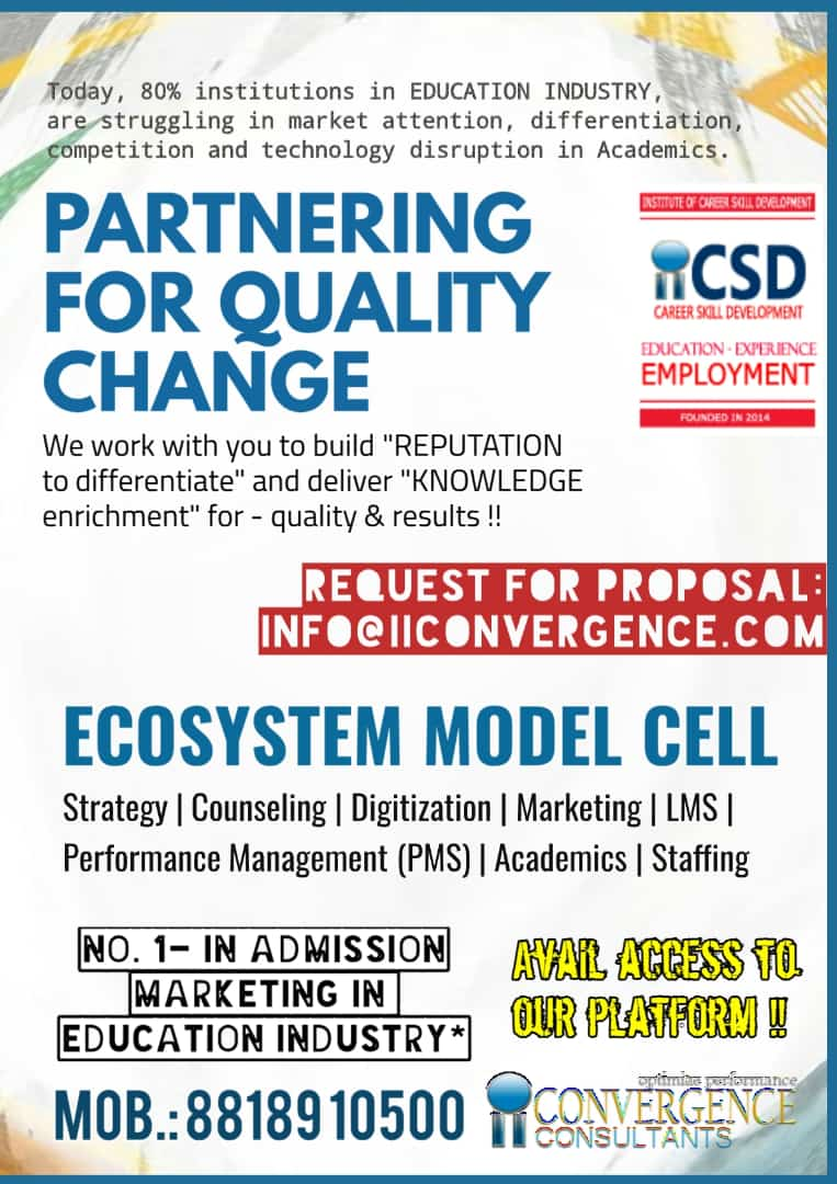 EcoSystem Model Cell